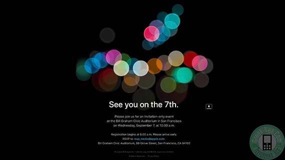 Επίσημο: Τα iPhone 7 θα ανακοινωθούν στις 7 Σεπτέμβριο