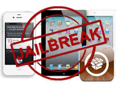 Πως να εγκαταστήσω το JailBreak στο iPhone ή στο iPad iOS 8.4; (Βιντεο)