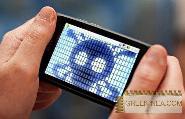 Malware Android Devices