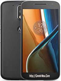 Τα χαρακτηριστικά του νέου Motorola Moto G4