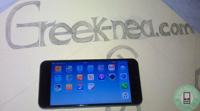 Δημιουργία φακέλου στο iPhone ή iPad